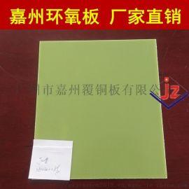广州环氧板OEM生产 冲床垫板 精密机械加工 铣床铣槽