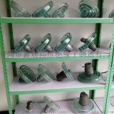 廠家直銷U160BP/170玻璃絕緣子質優價廉