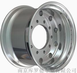卡客车单胎铝合金车轮毂锻造轮毂1139