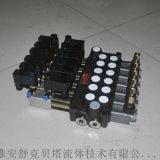 DCV40-6DQ系列電氣控液壓多路閥