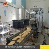 煎饼果子环保型薄脆油炸机 油炸温度自控薄脆油炸机