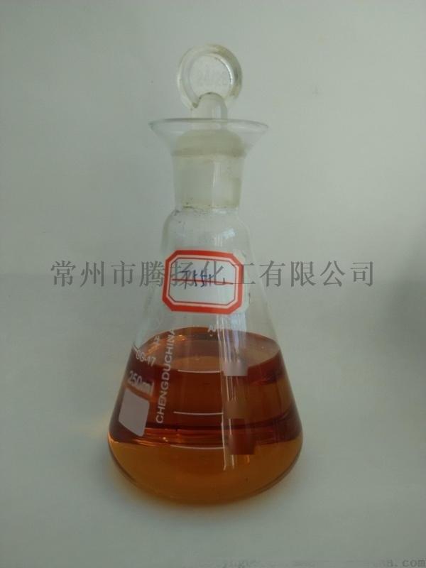专业生产销售优质金属减活剂T551,油品抗氧剂