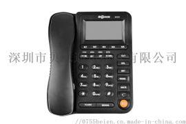 贝恩BN280电话机 耳麦电话 客服坐席话机