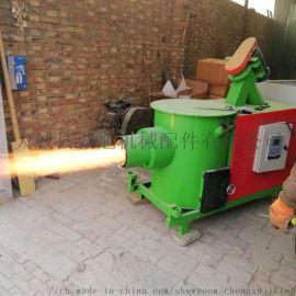 生物质燃烧机高效节能 热效率高燃煤改造新选泽