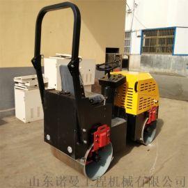 长期供应 双钢轮小型手扶压路机 工地路基压路机
