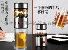 双层玻璃泡茶杯创意礼品杯定制-广州礼品公司