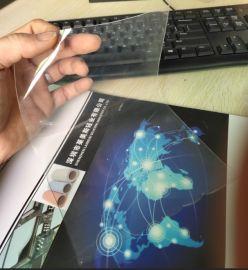 高透明硅胶皮背胶高透明硅胶片高透明硅胶卷料
