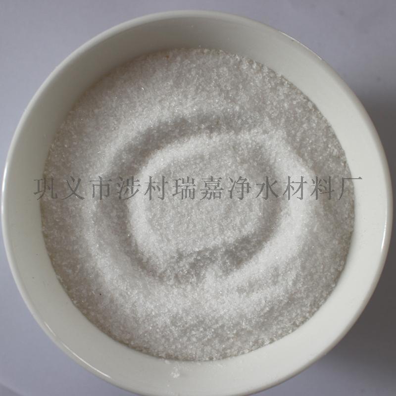 工业级聚丙烯酰胺pam阴离子阳离子