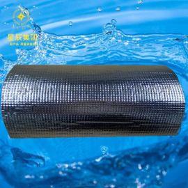 气垫隔热反对流层 蒸汽管道纳米气囊反射层