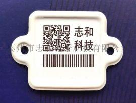 钢瓶、液化气瓶二维码条码标牌