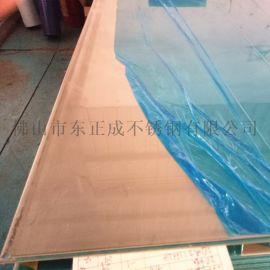 316L不锈钢装饰板,316L不锈钢冷轧板