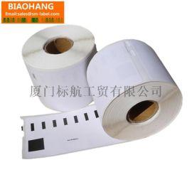 国产达美Dymo热敏兼容标签打印纸(白底黑字) Dymo-99015