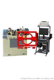 济南斯派MM-200微机控制塑料滑动摩擦磨损试验机