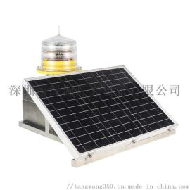 中光强航空障碍灯 太阳能航空障碍灯 分体式太阳能灯