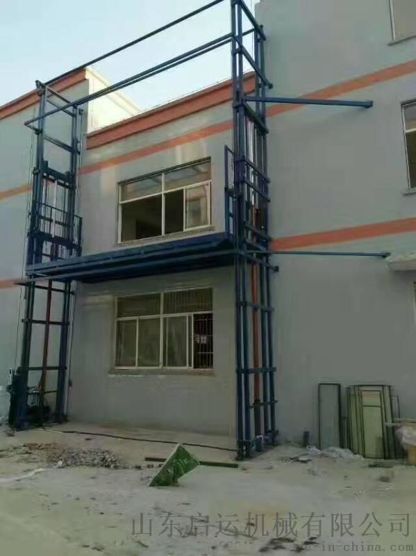 厂房自动升降台载货电梯仓库装卸平台烟台启运机械
