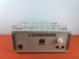 武汉春光CHR-V型双极电凝器 多功能手术仪
