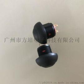 台湾IP67级防水按键开关