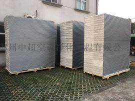 硅岩机制板 硅岩防火保温板 硅岩彩钢板价格 硅岩板厂家