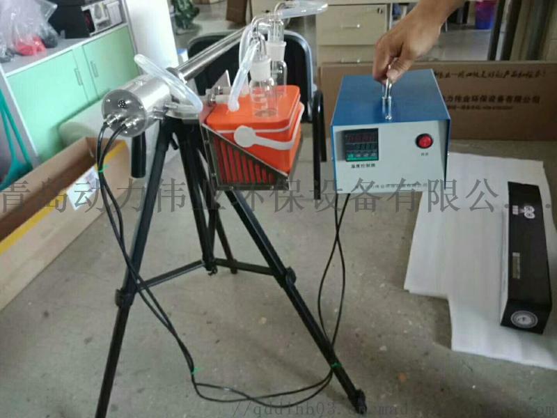 自动烟尘采样器