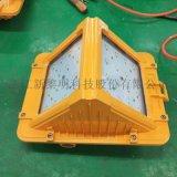 DGS40/127L(A) 三角形礦用LED防爆燈