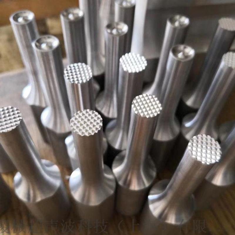 上海塑料焊接设备、上海塑料超声波焊接机