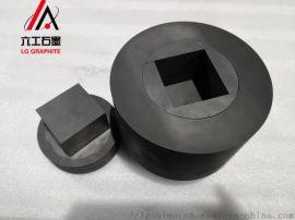河南石墨模具加工|高品质石墨模具厂家|大批量生产