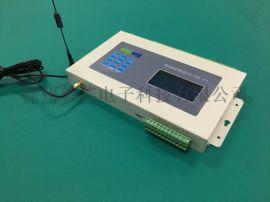 徐州蓝芯电子存储卡2G4GRTU遥测终端机