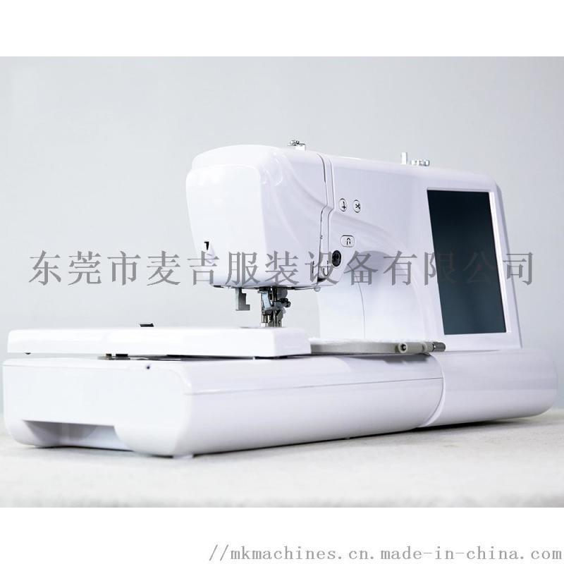 广东家用绣花机 多功能缝纫机