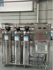 1噸全不鏽鋼反滲透水處理系統工業純水機生產廠家
