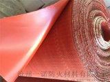 硅钛布多少钱 硅钛合金防火布厚度尺寸