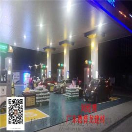 金属铝合金材质加油站吊顶铝扣板-铝条扣天花