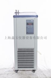 低温冷却液循环泵厂家 巩义予华低温冷却液循环泵 DLSB-20/30低温冷却液循环泵
