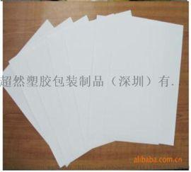 【厂家直销】撕不烂合成纸/正大度合成纸