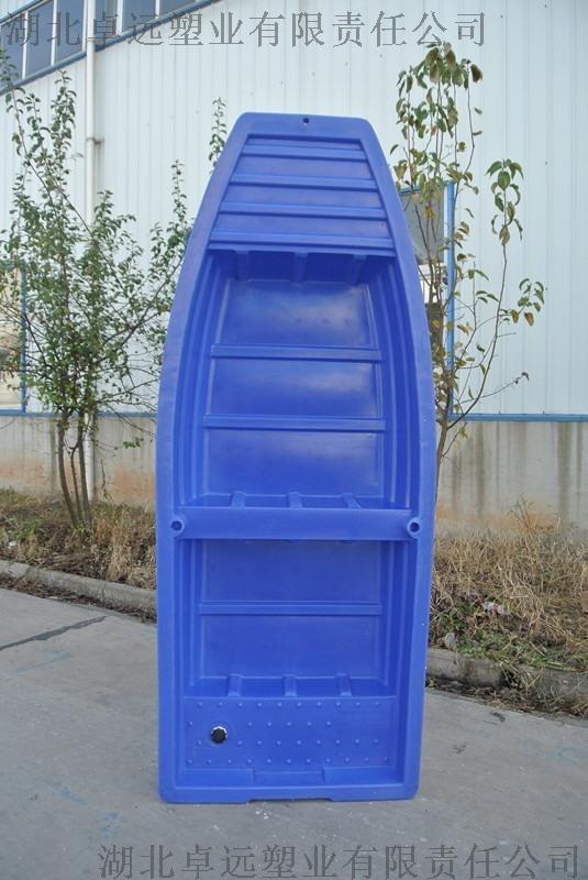 信誉保证 抗老化塑料船厂家 水上游乐塑料船特价批发