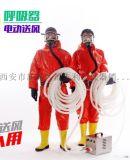 渭南长管呼吸器13659259282