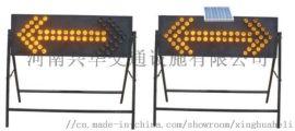 太阳能箭头灯LED警示灯施工架警示灯