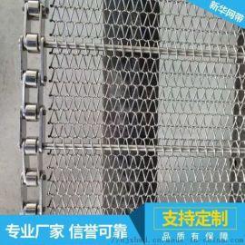 不锈钢网带网链A如东不锈钢网带网链厂家