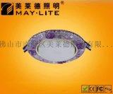 LED天花燈,GX53鐵質可替換光源天花燈系JJL-5301-G