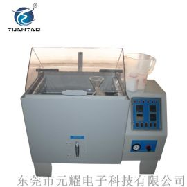 800L盐雾试验 上海盐雾试验 cass盐雾试验箱