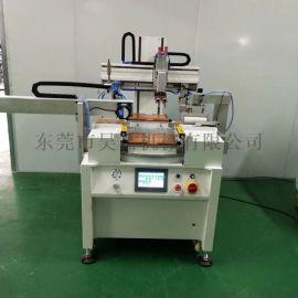 亚克力板丝印机亚克力镜片丝网印刷机亚克力标牌网印机