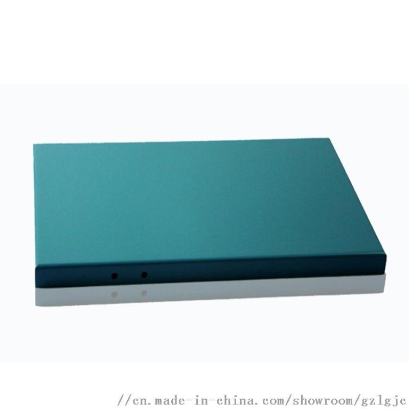 厂家直销氟碳铝单板2.0厚300mm*300mm