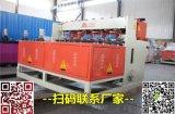 河南省河南省,冷弯机,多头数控气动网片排焊机