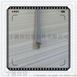木门减震防撞条滑槽式条