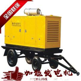 1700kw玉柴发电机 东莞玉柴环保发电机