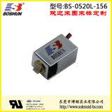 消毒柜电磁铁  BS-0520L-156
