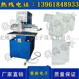 EVA环保钓鱼桶防水袋塑料焊接机,高频热合机