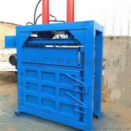编织化肥袋液压捆包机 立式打包机 塑料纸液压捆包机