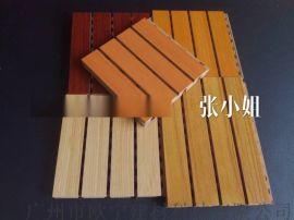 体育馆 大剧院 报告厅会议室吸声材料木质吸音板