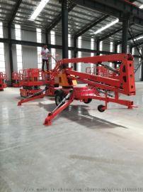 拖车折臂式升降机牵引式折臂升降平台