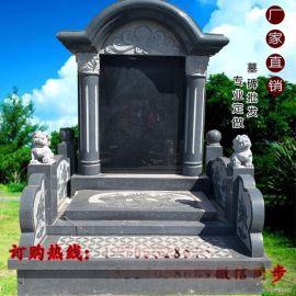 石雕墓碑花岗岩大理石合葬墓碑墓地陵园纪念碑石碑刻字
